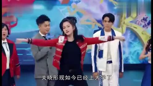 关晓彤节目中承认,如果31岁的他追求自己,她会毫不犹豫的同意
