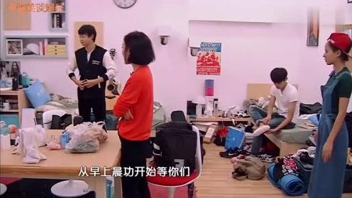 袁姗姗终于情绪爆发了,怒怼学生:你们是多大的腕,多大的咖呀!