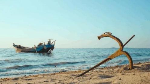 为何小小船锚能够固定住大船?这一动画让你明白设计师的厉害