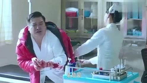 《急诊科医生》小护士给猥琐男打针,这样的做法真解气!