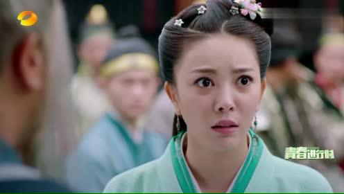 姬昌请姜子牙做丞相,兰盈身份暴露,姬发一句师父,姬昌懵了