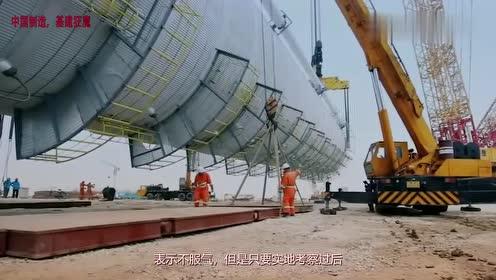 中国造全球最大起重机,高达200米轻松吊起军舰,德国这不可能