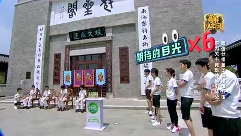 """少年团""""拜师""""现场,王俊凯颜值在线秒被选,颜值在线"""