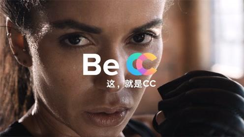 小米CC 品牌视频:Be Yourself, Be CC
