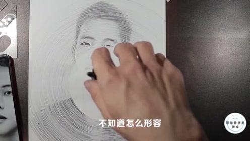 画画是一门很神奇的手艺,圆规都派上用场,画画是数学老师教的吧