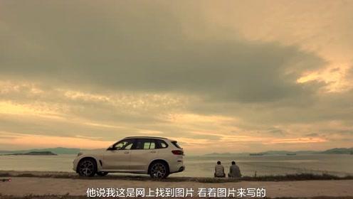 领导开着全新BMW X5送我回家,一开始我是拒绝的