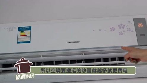 空调一开一关费电,还是一直开着费电终于弄明白了