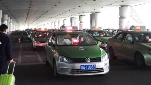 为什么机场好多出租车宁愿等几个小时,也不愿意接单?