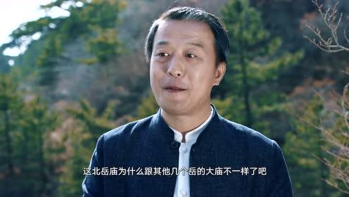 《金庸江湖 征途为岳》恒山篇:运筹帷幄