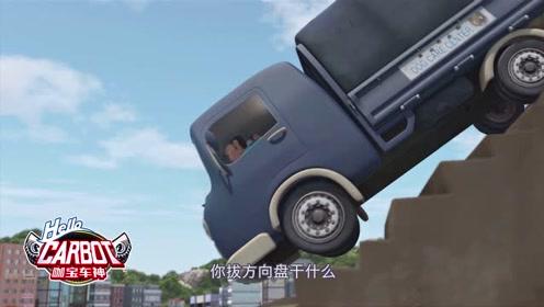 《咖宝车神》偷狗贼遇警察落难逃窜,看得大快人心!