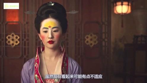 """最新预告!刘亦菲还原古代""""鹅黄妆"""",原汁原味的花木兰没错了!"""