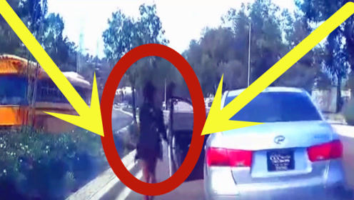 这到底是有多大仇多大气,竟能把自己的车子扔下不管,连累路人!