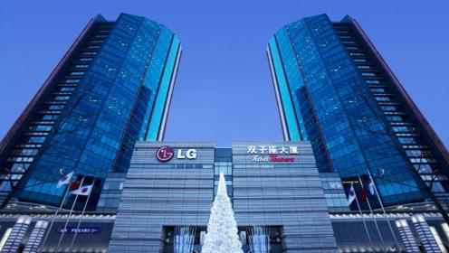 LG双子座将出售!估值87.7亿元人民币,或为公司并购筹资金