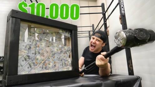 打碎玻璃就能获得10000美金,小哥用铁锤都砸不开,中国制造