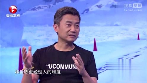 毛大庆:创业成功跟拿到钱没什么必然关系