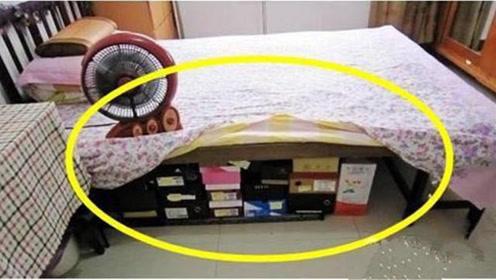 睡觉的房间,床底4样东西赶紧拿走,尤其第3种,很讲究,很重要