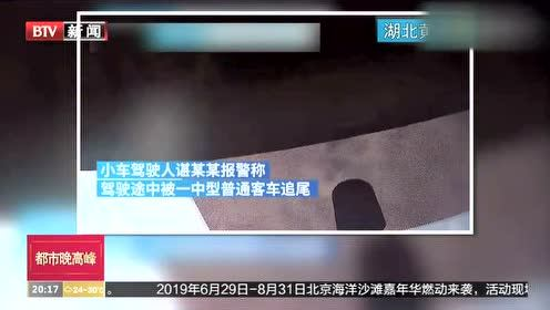湖北黄冈:路怒司机超车后 急停被追尾负全部责任