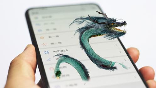 """教你在手机屏幕养条""""龙"""",飞来飞去真好看,小米、oppo专属"""