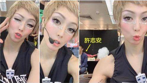 郑秀文演唱会开始前后台玩自拍 老公许志安入镜 网友不干了!