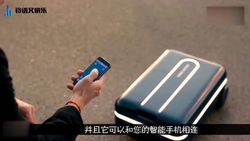可自动跟随的行李箱听过吗,还搭配无线充电技术,高科技!