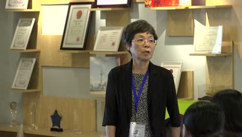 第14届国际数学教育大会倒计时一周年启动仪式
