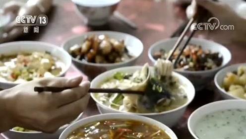 """怎么吃才健康?国家卫健委:倡导合理膳食 """"减盐、减油、减糖"""""""
