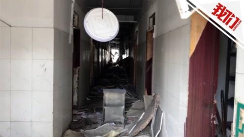 直击义马爆炸核心现场:设备残骸随处散落 员工蹲在墙后躲过灾难
