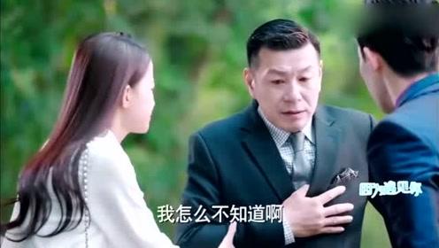 董事长考验儿媳妇,没想竟装心脏病发作,下一秒被儿子拆台了
