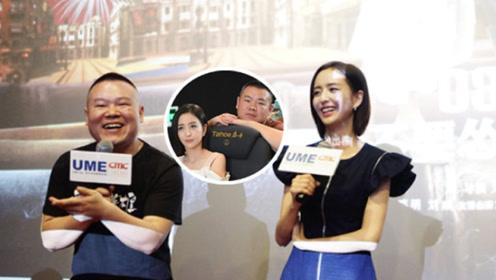 佟丽娅谈与岳云鹏拍吻戏:挑战非常大 我容易么我