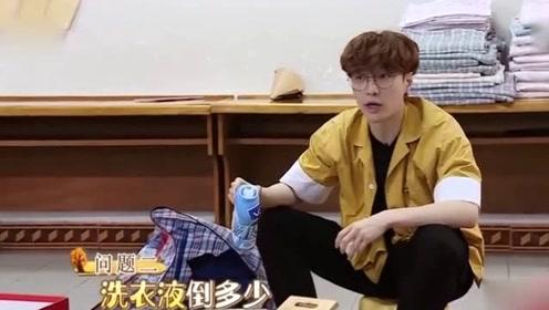 张艺兴因不会洗衣被说生活白痴,罗志祥一个问题让他更尴尬
