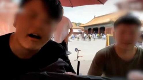 2游客故宫抽烟叫嚣还拍视频炫耀,3人均被罚款200元