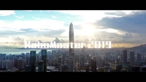 RoboMaster 2019全球总决赛爆燃宣传片
