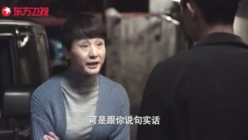 佟年妈妈反对佟年韩商言在一起,不过坐等妈妈真香
