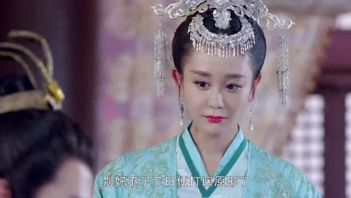 皇后为宇文赟的苦读而开心,而宇文邕竟说,坚持不过三日