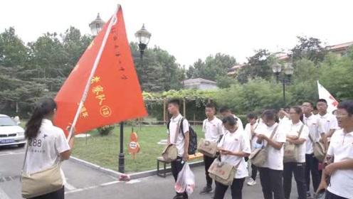 厉害了!30名中学生36天走2400里到北京,参观清华北大