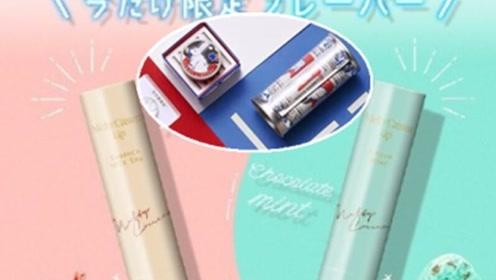 现在食品化妆品流行跨界 珍珠奶茶润唇膏请给我一打