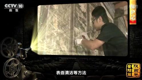 历时三年修复壁画 他们最大限度地保存了历史信息