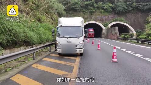 要命操作!司机隧道口躺在车底修货车,过往车辆吓得直鸣笛