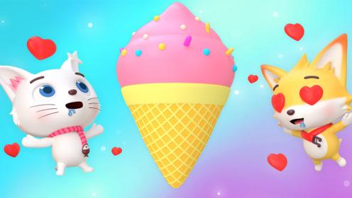 香甜可口冰淇淋