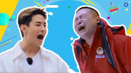 《极限挑战》岳云鹏×刘宪华相声演员和歌手爆笑对决