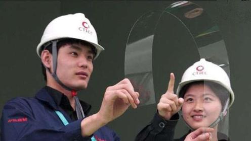 """中国研制出""""最薄玻璃"""",厚度仅0.12毫米,再次刷新世界纪录"""