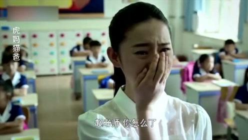 老师刚要批评一帮同学,看到黑板上的字后,老师瞬间泪崩了!