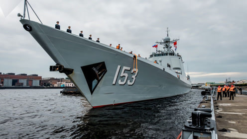 中国海军西安舰抵达圣彼得堡 华侨齐唱《我和我的祖国》