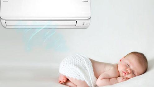 夏季宝宝吹空调的正确姿势!既不感冒,也不发烧!