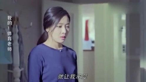美女回前夫家拿东西,走到前夫房间一看,当场忍不住泪流满面