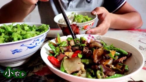 一碗南瓜藤,一碟腊肉,小农乡眼睛肿成眯眯眼,看到这菜食欲大增