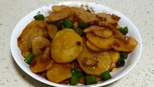 家常土豆片,爱吃土豆的你不要错过了,真的挺好吃