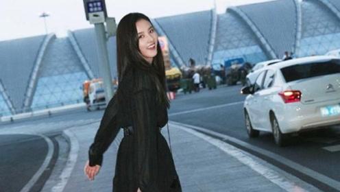 新晋小花宋祖儿, 香包出行新时尚, 想不注意她都难