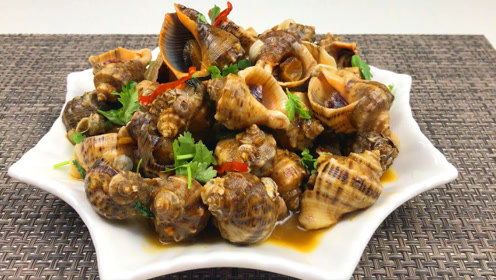 海螺怎么吃?海螺煮多长时间?香辣海螺的家常做法,吃货不能错过