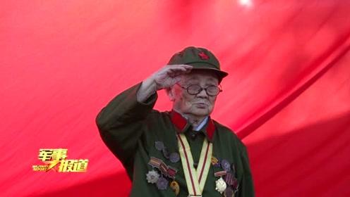 央视记者抱95岁老兵狂奔 只为帮老兵圆梦!